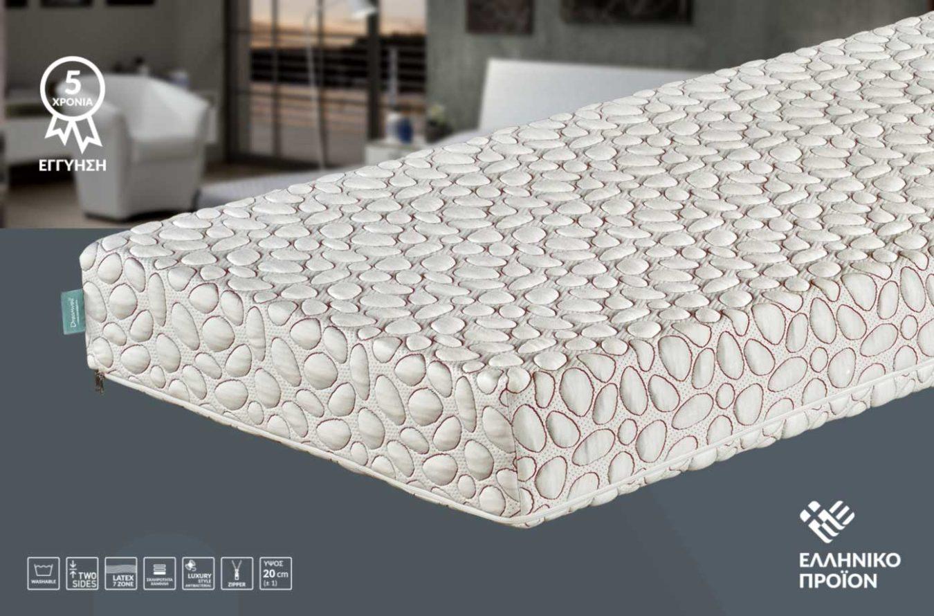 Στρώμα Dreamwell - iFoam NATURAL.