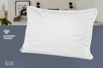Μαξιλάρι Soft
